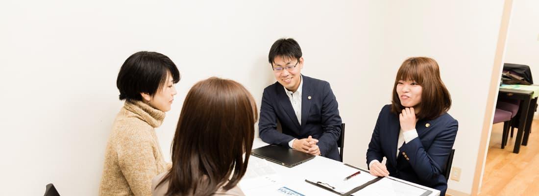 滋賀県大津市の法律事務所『琵琶湖大橋法律事務所』